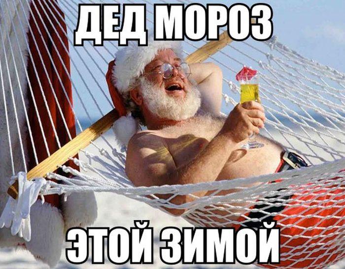 podborka_dnevnaya_25