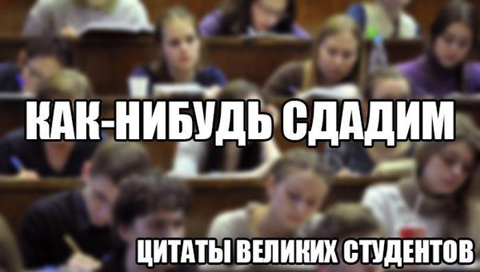 podborka_vecher_39
