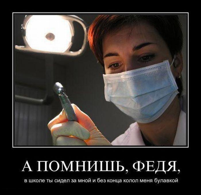 prikolnye_demotivatory_obo_vsem_na_svete_foto_05