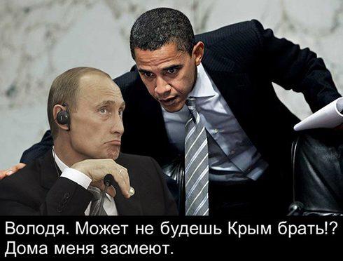 prikoly-pro-putina-i-ukrainu8