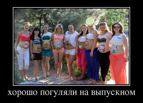 pro_beremennyh_09