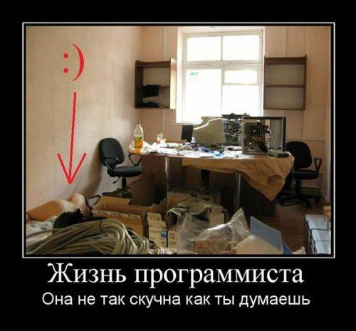 programdemotiv2014_000