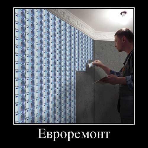 remont_kvartir_02