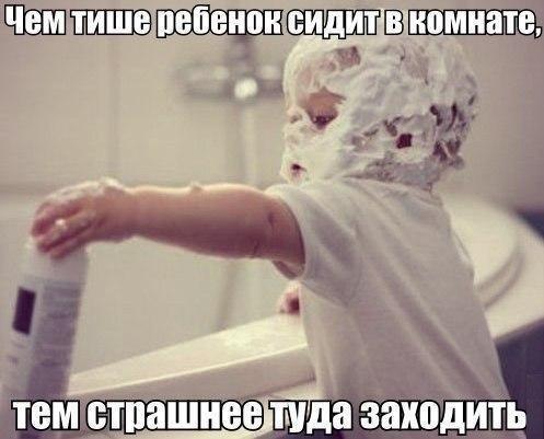 smeshnie_kartinki_143123858984