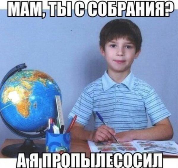 smeshnie_kartinki_143375702640