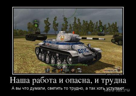 smeshnye-kartinki-vorld-of-tank_1