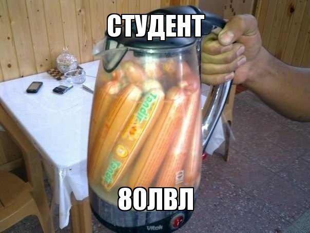 student-80lvl