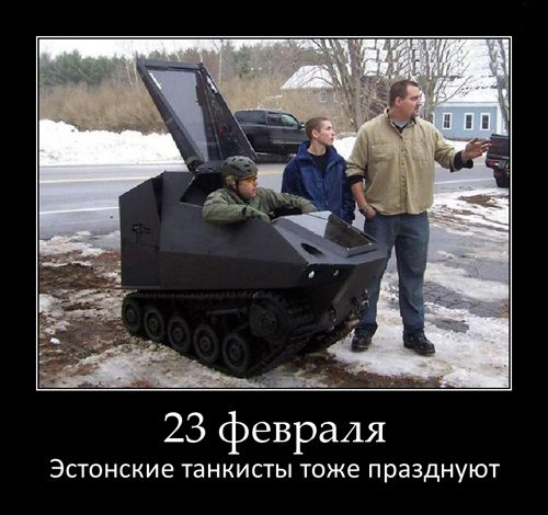 tankisti (4)