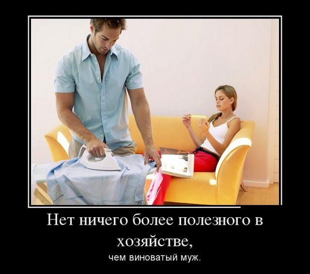 107368935_large_3201191_demotivators_14