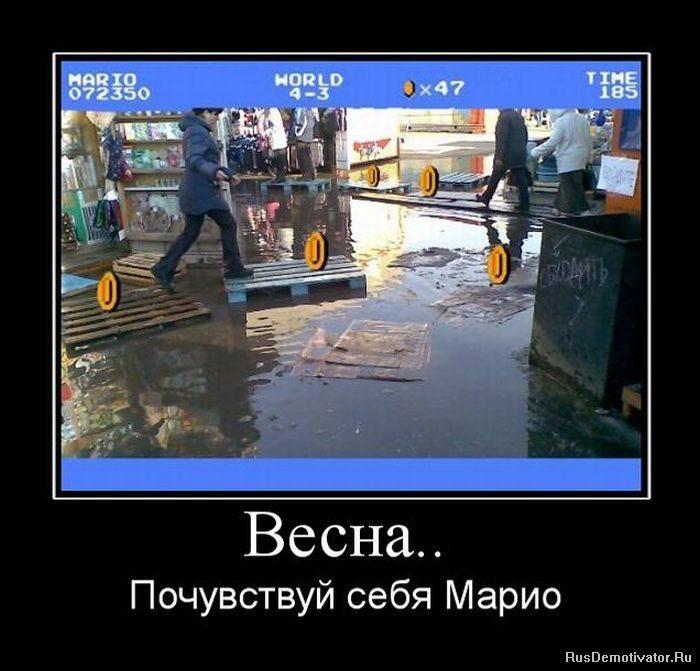 1270407147_demotivator111