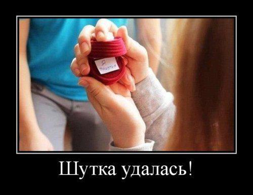 1364631993_prikoly-na-1-aprelya-12