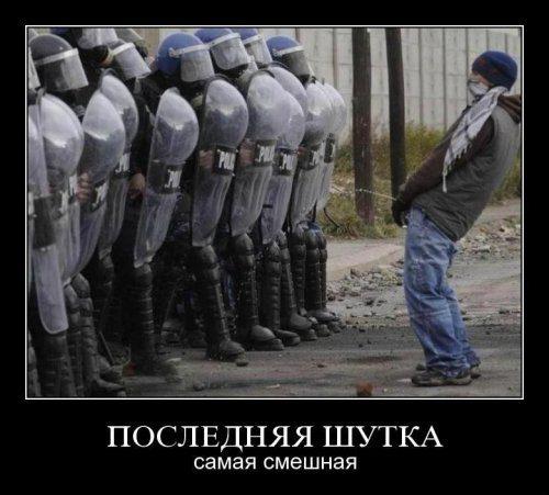 1364631997_prikoly-na-1-aprelya-20