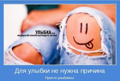 1364632011_prikoly-na-1-aprelya-2