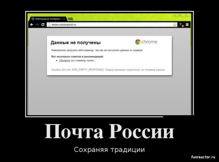 1365957552_1365655454_demotivatory_25
