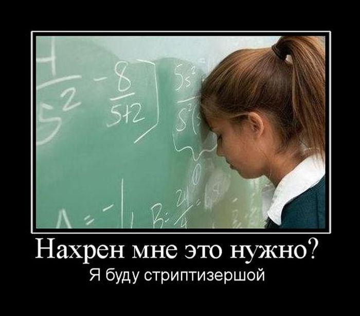 1419927951_sbornik-demotivacionnyh-prikolov-8