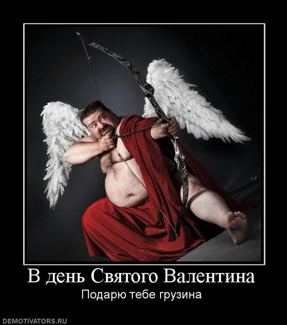 275389_v-den-svyatogo-valentina