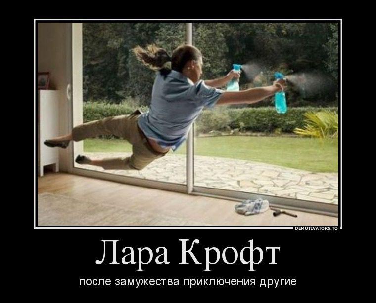 30456895_lara-kroft