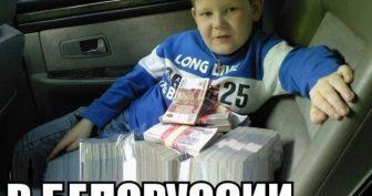 Картинки про деньги прикольные (42 фото)