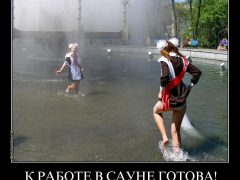 Прикольные картинки про баню, сауну (22 фото)