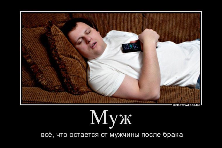 415328_muzh