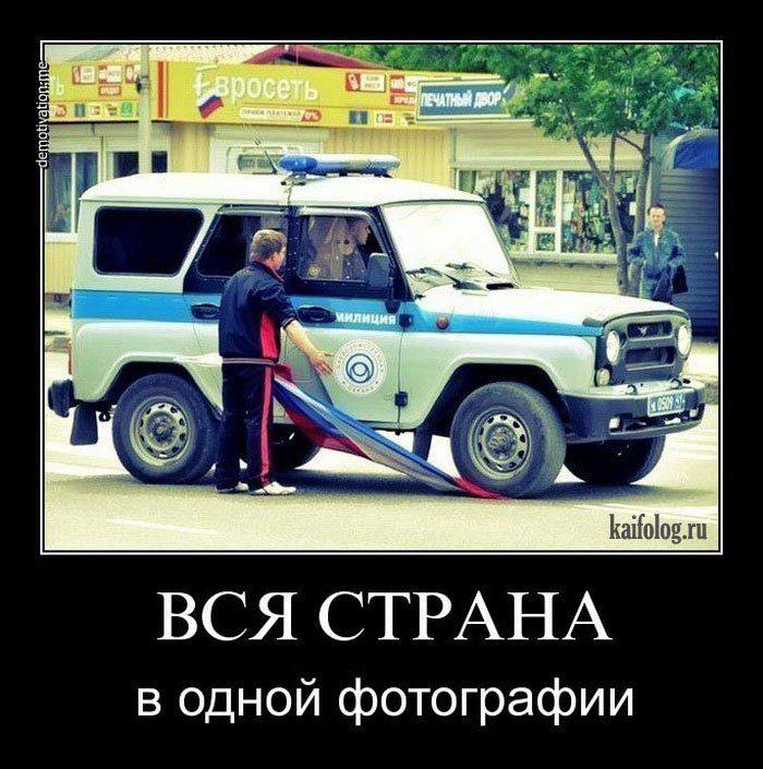 Картинки по запросу смешные картинки про россию