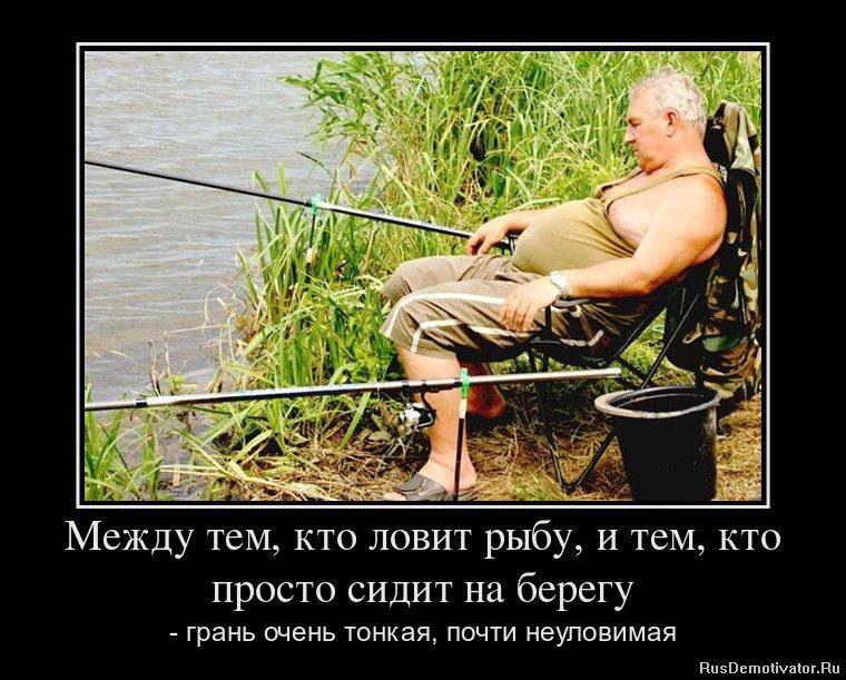 картинки рыбаков прикольные