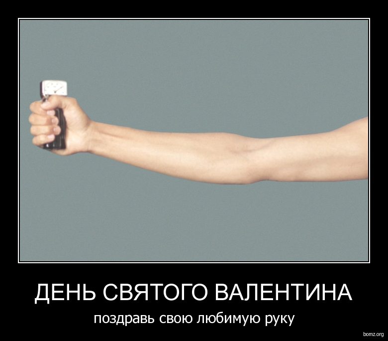 919121-2010.02.17-06.05.21-ruka