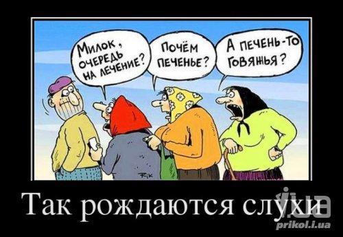 смешные картинки про старость