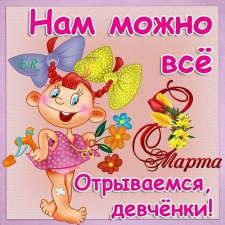 98185069_3143891_8_marta_1
