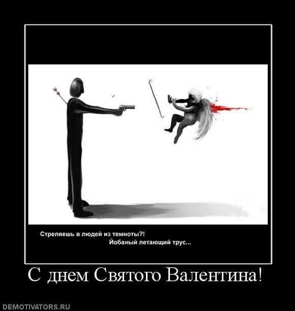 998870_s-dnem-svyatogo-valentina