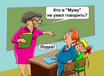 Самые смешные анекдоты про Вовочку  читать онлайн