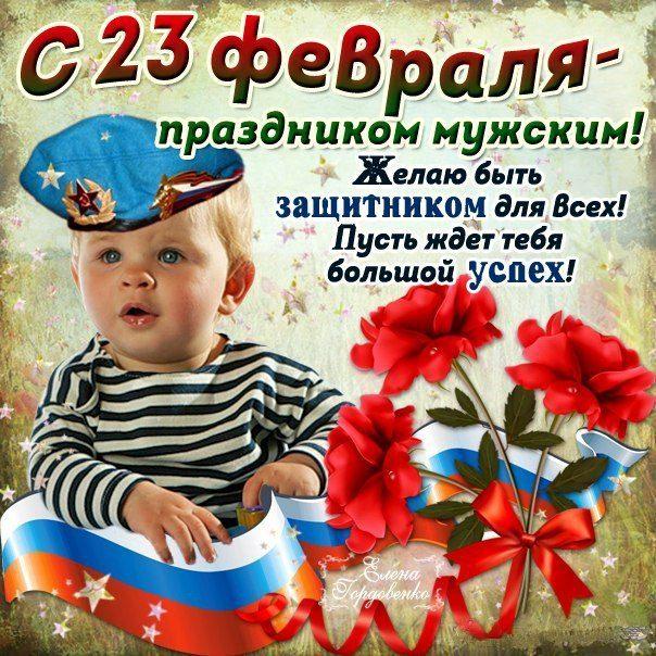 chto_podarit__parnju_na_23_fevralja