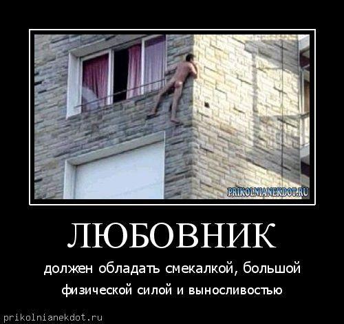 demotivator_20110416124418-185nude
