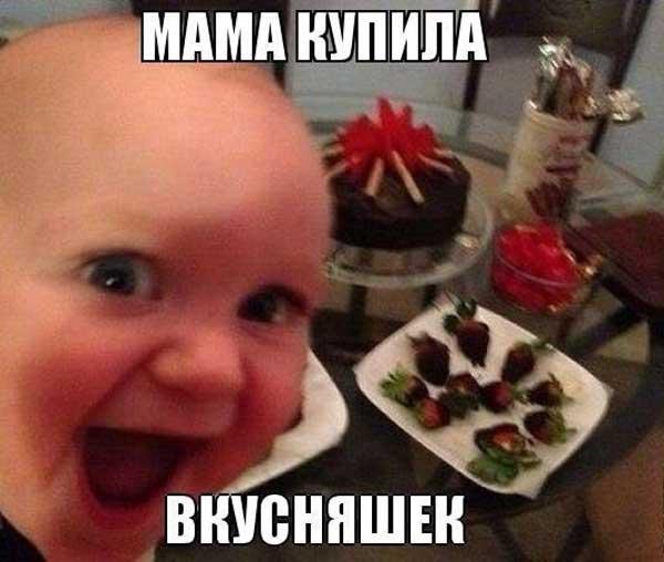 foto_prikoly_pro_detej_14