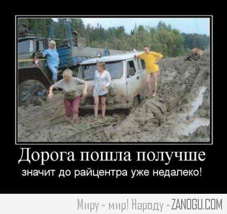 img-30989615