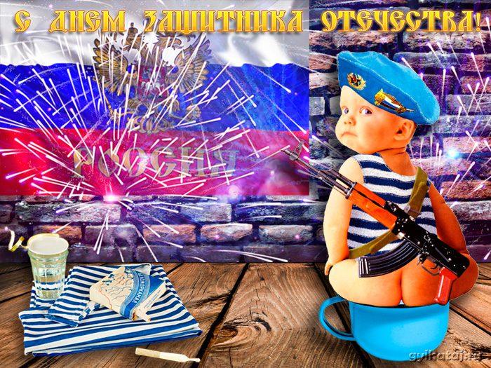 muzhchine-na-23-fevralya-prikolnye-otkrytki