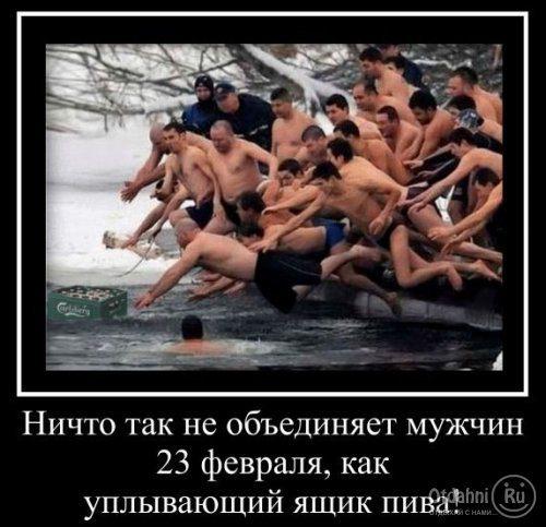 otdahni.ru_1361539882_-01prikoly-pro-armiyu-20