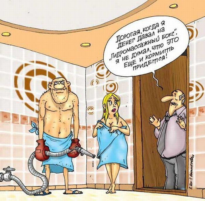 www.zapilili.ru Kartinki, foto, prikoly, video, anekdoty, zviozdy, shutki, flash, demotivatory, fotozhaba запилили.ру
