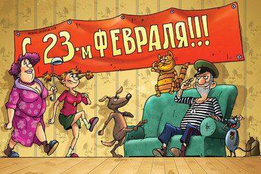prikolnye-korotkie-sms-pozdravleniya-s-23-fevralya-1