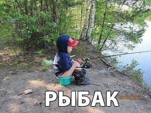 rybak-list