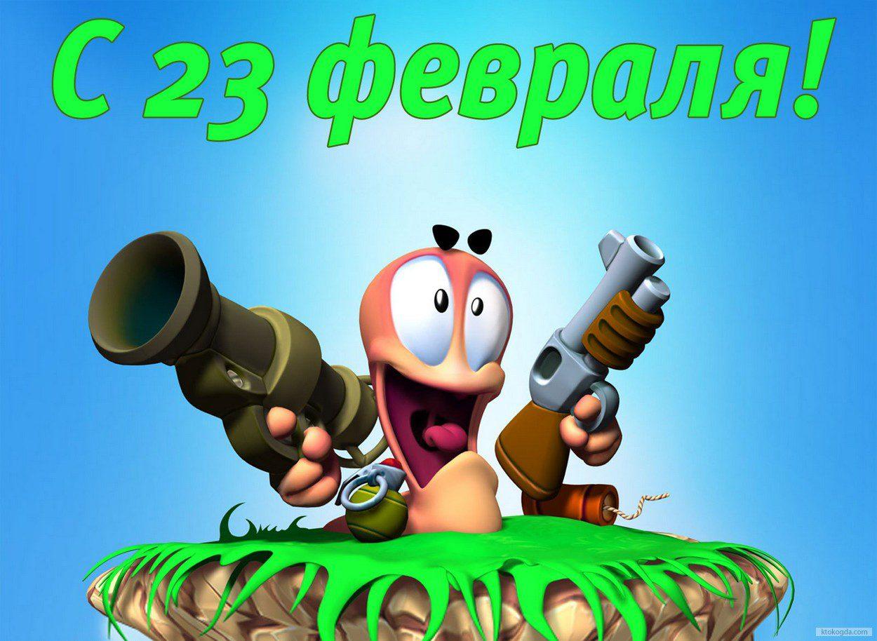 s23fevralya12