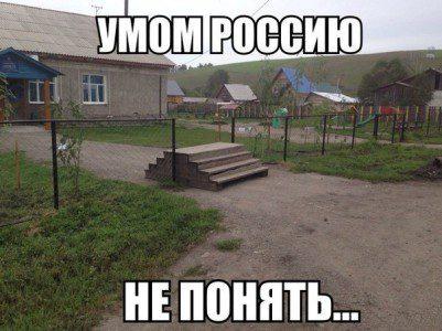 thumb_5ln_sk-_gau-5409527136