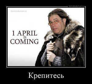 tmb_demotivatorium_ru_krepites_82225