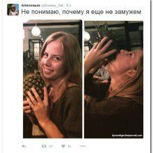 Прикольные картинки про девушек в ВКонтакте (36 фото)