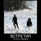 Прикольные картинки про охотников (39 фото)