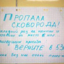 Прикольные картинки про студентов с надписями (41 фото)