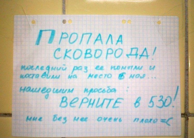 картинки прикольные с надписями про студентов