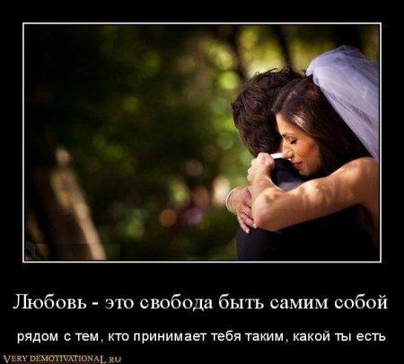 Статусы это больше чем любовь