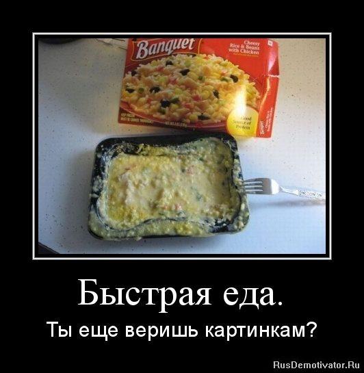 жир откладывается только на животе