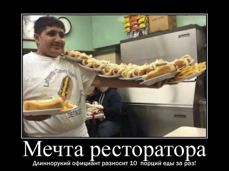 http://bipbap.ru/wp-content/uploads/2017/03/161037106.jpg